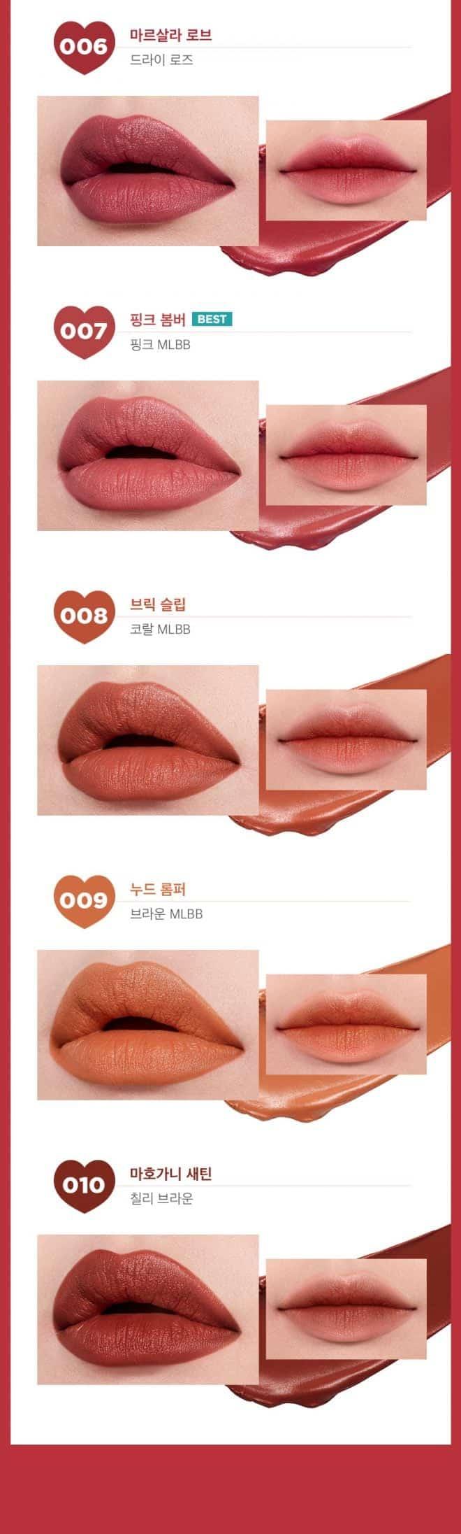 MEMEBOX I'M MEME I'm Tic Toc Lipstick Satin